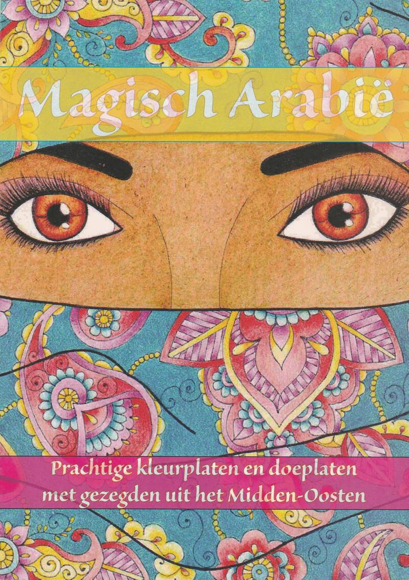 2017-08-11 - Magisch Arabië