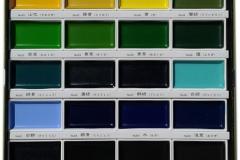 Kuretake-Gansai-Tambi-Watercolors