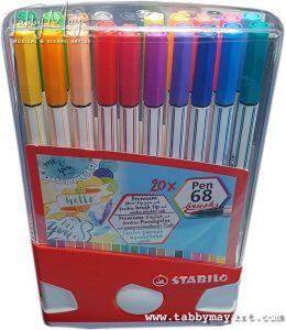 Stabilo Pen 68 Brush - 20 set